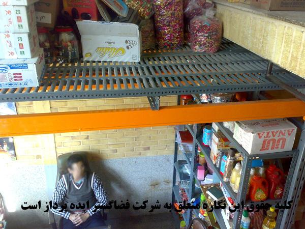 قفسه بندی فلزی پالت راک مخصوص عمده فروشی