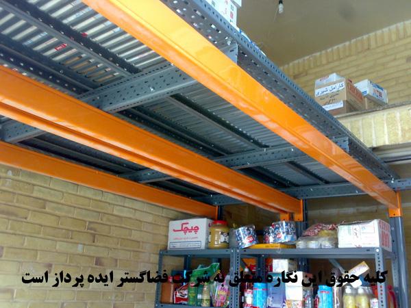 قفسه بندی مغازه ای فلزی