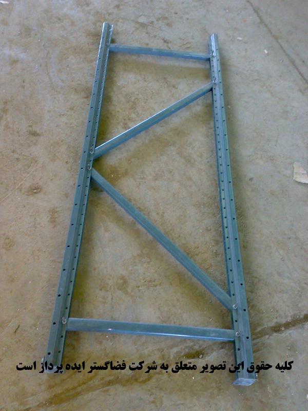 قاب قفسه بندی فلزی