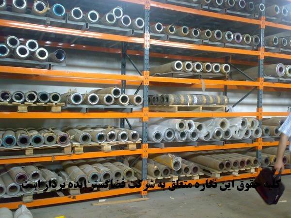 قفسه بندی فلزی پالت راک مخصوص سیلندر